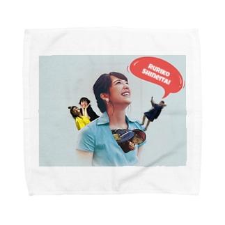 ルリ子親衛隊 Towel handkerchiefs