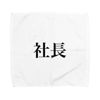シャチョー。 Towel handkerchiefs