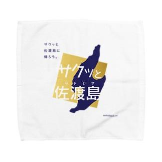 サクッと佐渡島 Towel handkerchiefs