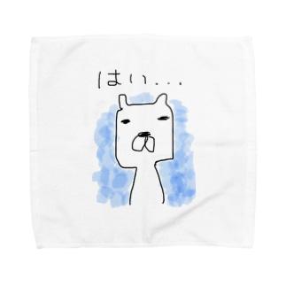 年下の上司に怒られる犬 Towel handkerchiefs