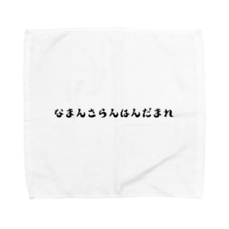 なまんさらんはんだまれ EXO Towel handkerchiefs