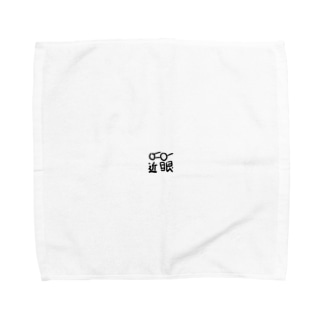 kingan Towel handkerchiefs