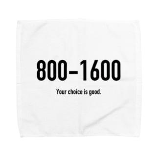 POINTS - 800-1600 Towel handkerchiefs