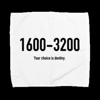wlmのPOINTS - 1600-3200 Towel handkerchiefs