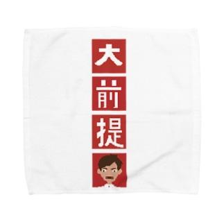 大前提 Towel handkerchiefs