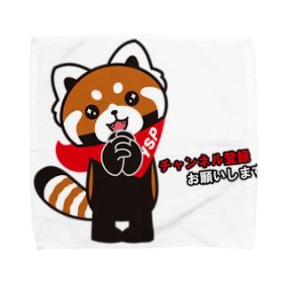 チャンネル登録お願いします Towel handkerchiefs