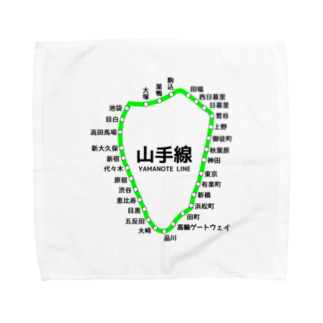 柏洋堂のJR山手線路線図(新駅追加Ver) Towel handkerchiefs