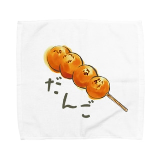 だんご Towel handkerchiefs