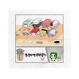 【L専用】おまかせチラ握り Towel handkerchiefs