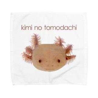 きみのともだち Towel handkerchiefs
