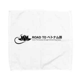Road.to.Vietnamese Towel handkerchiefs