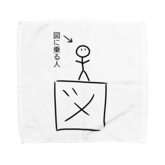 図に乗る人 Towel handkerchiefs