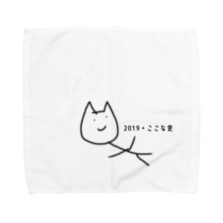ぱいせん2019 Towel handkerchiefs