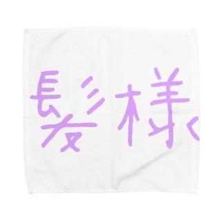 頭皮の薄い方用(ネタ) Towel handkerchiefs
