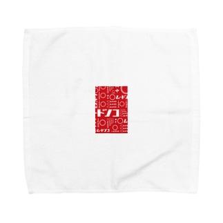 中洲ムードンコ Towel handkerchiefs