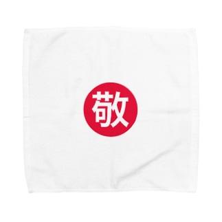 敬❗️ Towel handkerchiefs