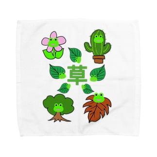 草属性のカエルたち Towel handkerchiefs