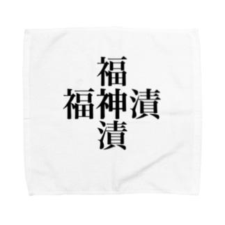 福神漬 Towel handkerchiefs