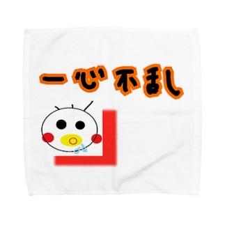 四字熟語② Towel handkerchiefs