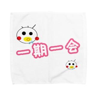 四字熟語③ Towel handkerchiefs