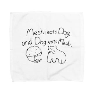 犬食いの飯、飯食いの犬 Towel handkerchiefs