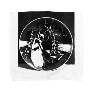 Natural consolidation Towel handkerchiefs