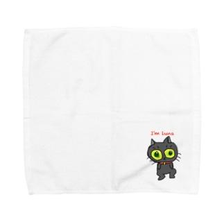 I'm Luna Towel handkerchiefs