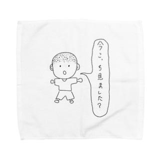 自信満々になれるアイテム Towel handkerchiefs