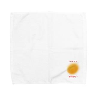 スーパーのコロッケ Towel handkerchiefs