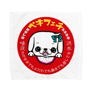 ペキフェチ(ヨダレ) Towel handkerchiefs