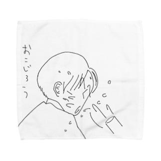 おこじろう Towel handkerchiefs