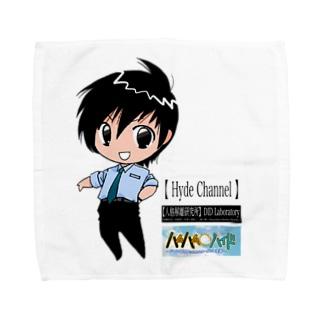 Hyde (YouTubeキャラクター) Towel handkerchiefs