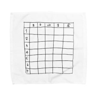 時間割表 Towel handkerchiefs