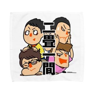 新二畳一間デザイン Towel handkerchiefs
