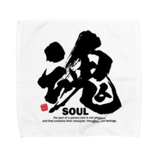 漢字:魂(たましい):SOUL:筆文字・和文字 Towel handkerchiefs