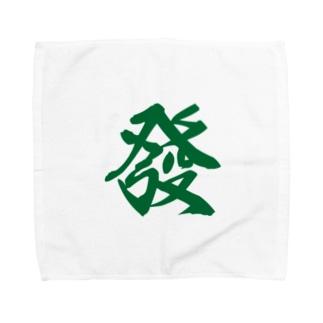 【マージャン(麻雀)好きの人に捧ぐ】發(ハツ):漢字:おもしろ・ジョーク・ネタ Towel handkerchiefs