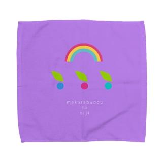めくらぶどうと虹 Towel handkerchiefs