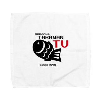 TAKAMAN TV Towel handkerchiefs
