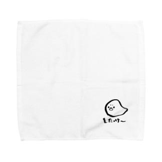 道産子あざらしくん Towel handkerchiefs