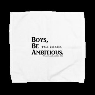 アタマスタイルの名言:「少年よ、大志を抱け」(Boys, Be Ambitious.):クラーク博士 Towel handkerchiefs