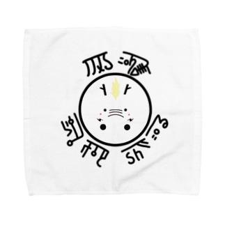 龍くん(ピンク) Towel handkerchiefs