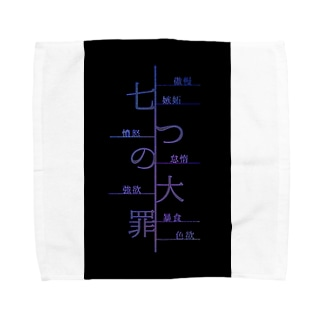 七つの大罪/NANATUNOTAIZAI Towel handkerchiefs