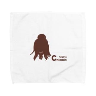 13girls C - 藍田 ちえみ(ピンクブラウン) Towel handkerchiefs