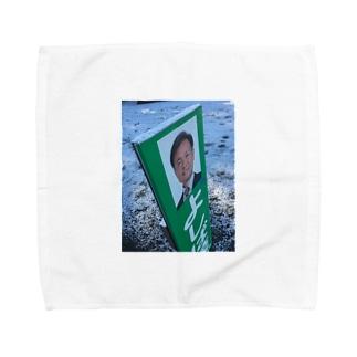 茂看板 Towel handkerchiefs
