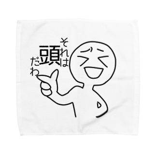 赤点シリーズ③頭 Towel handkerchiefs