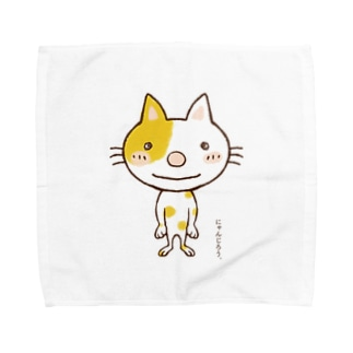 にゃんじろう Towel handkerchiefs