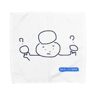 Mr. Yes  of course  Towel handkerchiefs