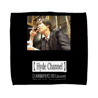 煙草Hyde Towel handkerchiefs