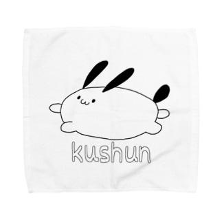 くしゅん Towel handkerchiefs