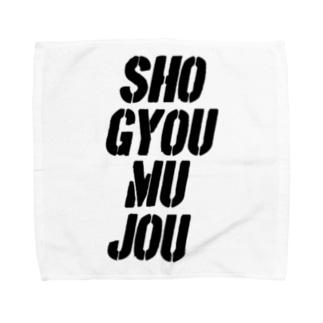 SHO-GYOU-MU-JO Towel handkerchiefs
